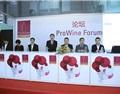"""李德美:""""品牌化""""对国内葡萄酒新兴市场至关重要"""