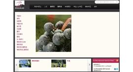 博若莱葡萄酒协会网站
