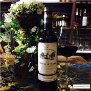 塞甘古堡银标干红葡萄酒