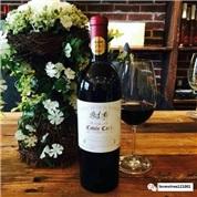 塞甘古堡卡尔陈酿干红葡萄酒