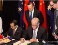 澳大利亚葡萄酒:迈进后自贸协定时代