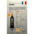雷雅克城堡珍藏干红葡萄酒