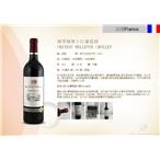 博翠城堡干红葡萄酒