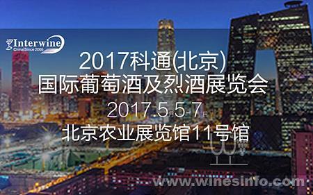 640x400北京.jpg