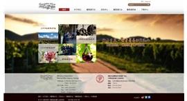 格魯吉亞葡萄酒(中國)推廣中心網站
