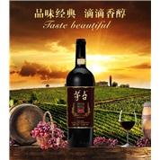 茅台首芳SF519干红葡萄酒