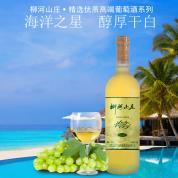 柳河山庄LH699干白葡萄酒