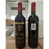 蒙哥城堡干红葡萄酒