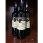 法国原瓶进口高档红酒 路易十二干红葡萄酒