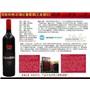 西斯科特红椽红葡萄酒