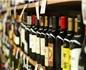 俄罗斯全面提高葡萄酒等酒类消费税