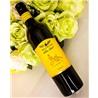 禾富黄标梅洛红葡萄酒