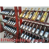 集安冰葡萄酒 集安福海酒庄冰葡萄酒 集安鸭绿江河谷冰葡萄酒