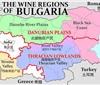 保加利亚葡萄酒产区简介