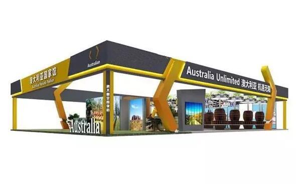 澳大利亚确定为2017中国国际酒博会主宾国