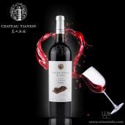 赤霞珠干红葡萄酒-珍藏级诚招代理商