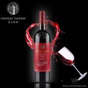 赤霞珠干红葡萄酒-典藏级诚招代理商