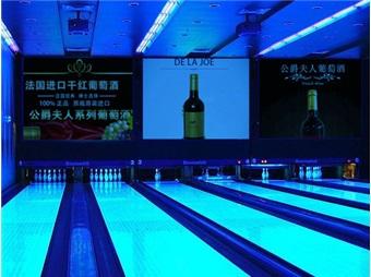 金福屿国际(厦门)酒业
