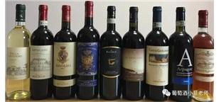 意大利托斯卡纳葡萄酒官方课程