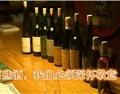 有些酒,我们必须深怀敬意地品尝!