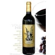 阿利菲爾 紅酒加盟-南斯伯爵知名品牌-法國自有酒莊-進口紅酒領導者!|紅酒知識