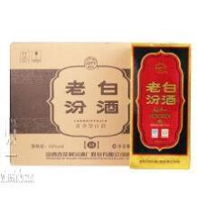 老白汾酒十年陈酿批发、汾酒上海代理、专卖