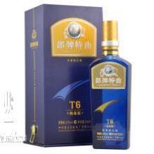 【郎酒】上海专卖、【郎酒T6】代理商、批发