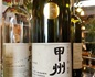 值得一试的日本葡萄酒