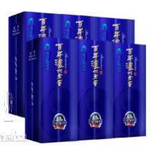 【泸州老窖】经销商、【上海】泸州老窖90年团购