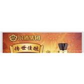 老白汾酒供应   汾酒20年陈酿批发   汾酒代理   质量保证