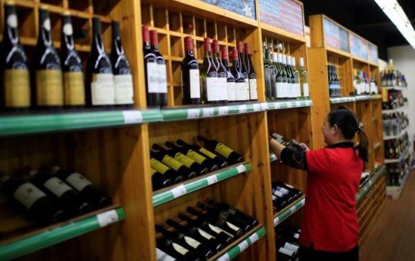 英媒称中国驱动全球葡萄酒和铜市场