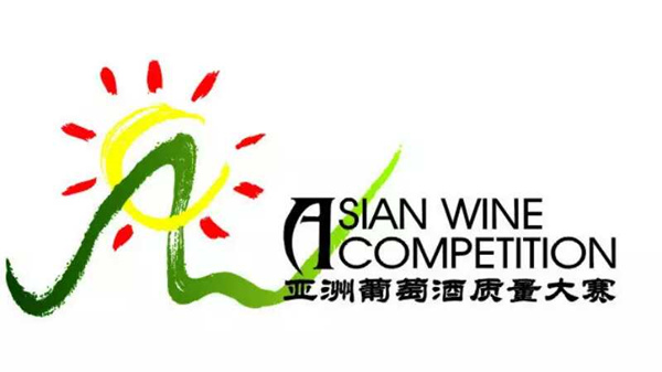 君顶酒庄荣获第八届亚洲葡萄酒质量大赛金奖