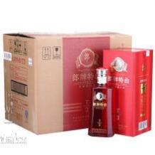 郎酒系列批发  郎酒【T3/T6/T9】专卖