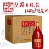 沙洲优黄1878红上海代理商、优黄1878红批发【批发价】