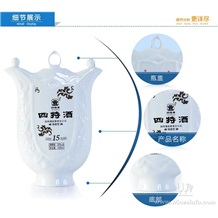 上海四特酒15年价格表//四特酒采购//百分百正品