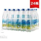 雪菲力盐汽水批发【盐汽水】雪菲力饮料专卖