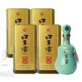 安徽口子窖批发、口子窖白酒价格表【真藏实窖】