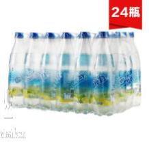 雪菲力盐汽水价格【17年最新日期】批发雪菲力盐汽水