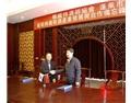 蓬莱与韩国侍酒师协会达成葡萄酒产业合作