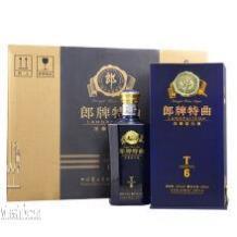 郎酒上海价格、郎酒t6批发、郎酒专卖