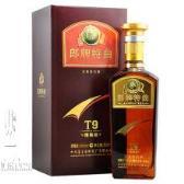 郎酒上海经销商、【郎酒T9】批发价格、团购