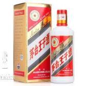 【贵州茅台】上海专卖、茅台王子酒批发、团购