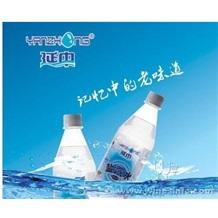 上海盐汽水厂家、延中盐汽水价格、盐汽水有哪些牌子