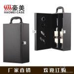 上海红酒皮盒厂家 双支装葡萄酒盒礼盒 黑色鳄鱼纹含酒具酒盒