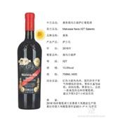 康美黑玛尔维萨红葡萄酒