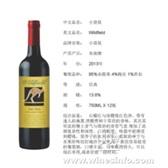 澳大利亚小袋鼠红葡萄酒