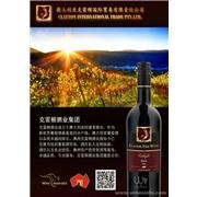 澳大利亚克雷顿酒业诚挚邀您拓展中国葡萄酒业务
