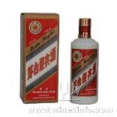 貴州茅臺迎賓酒價格、茅臺迎賓酒經銷商、上海供應