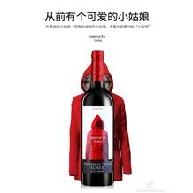 上海进口红酒价格、小红帽红酒批发价、小红帽干红价格