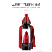 西班牙進口紅酒價格、小紅帽紅酒批發價、小紅帽干紅價格
